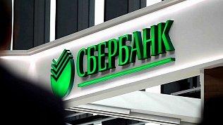 Жители Челябинской области купили вофисах Сбера облигаций на65млн рублей