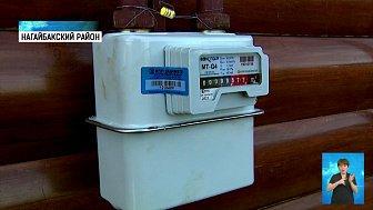 На юге области завершают газификацию