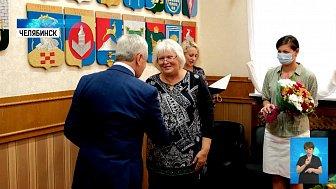 В Законодательном Собрании наградили медиков