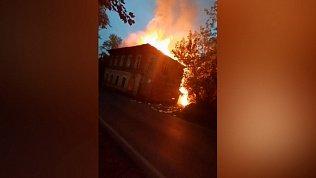 Пожар в Златоусте попал на видео