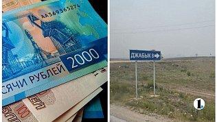 «Надежда— наавось и государство»: почему вЧелябинской области нестрахуют имущество отпожаров