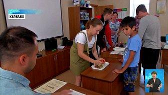 Дети изучают принципы бережливого производства