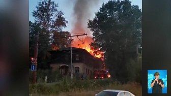 Заброшенный дом сгорел в Златоусте