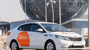 В Челябинске начал работать китайский сервис заказа такси DiDi