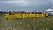 На Южном Урале задва дня наагровыставке распродали треть экспонатов