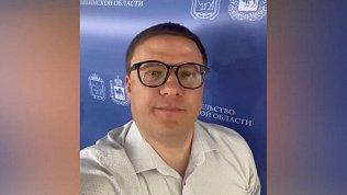 Алексей Текслер объявил о старте конкурса грантов губернатора Челябинской области-2021