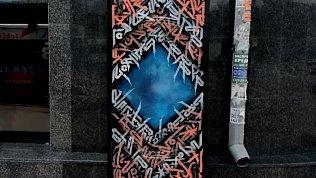 В Челябинске на телекоммуникационных шкафах изобразили зашифрованное послание