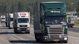 Швейцарская фирма банкротит в Челябинске транспортную компанию «Мечела»