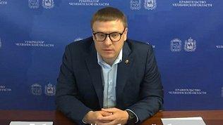Алексей Текслер поставил задачу отремонтировать 800 километров дорог