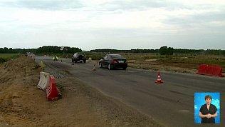 Какие дороги отремонтируют на Южном Урале?