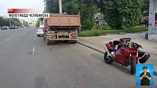 Водитель скутера пострадал в ДТП