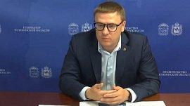 Алексей Текслер поручил главам ускориться в работе по благоустройству территорий