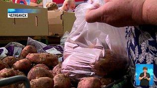 Цены на овощи стали падать