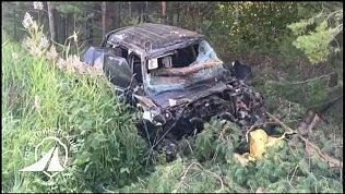 На трассе вЧелябинской области вДТП погиб 16‑летний юноша