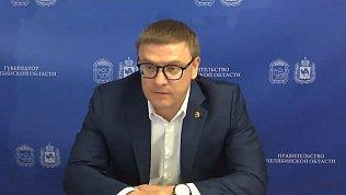 В Челябинской области родители более 380 тысяч детей получили выплату на подготовку к школе
