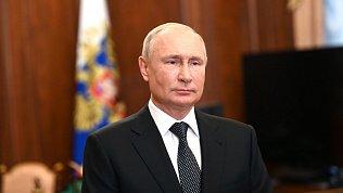 Владимир Путин посетит пострадавший отлесных пожаров юг Челябинской области