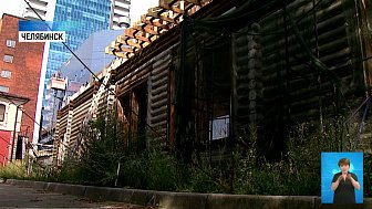 Челябинск теряет дом Агапова