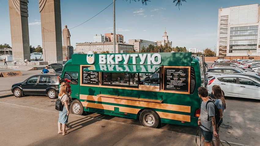 В Челябинске продают фудтрак и бистро «Вкрутую»