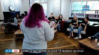 Мастер-класс по SMM в сюжете «Задания для финалистов проекта «Лица-3»