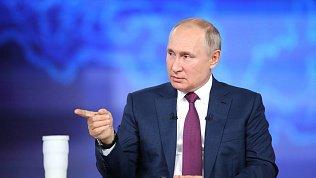 Владимир Путин прилетел осмотреть пострадавшие отпожара районы Южного Урала