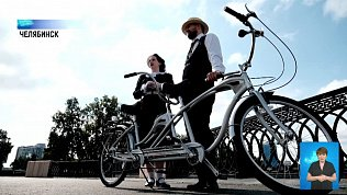 В Челябинске — мода на необычные велосипеды