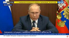 Владимир Путин: «Все спорные вопросы должны решаться в интересах людей»
