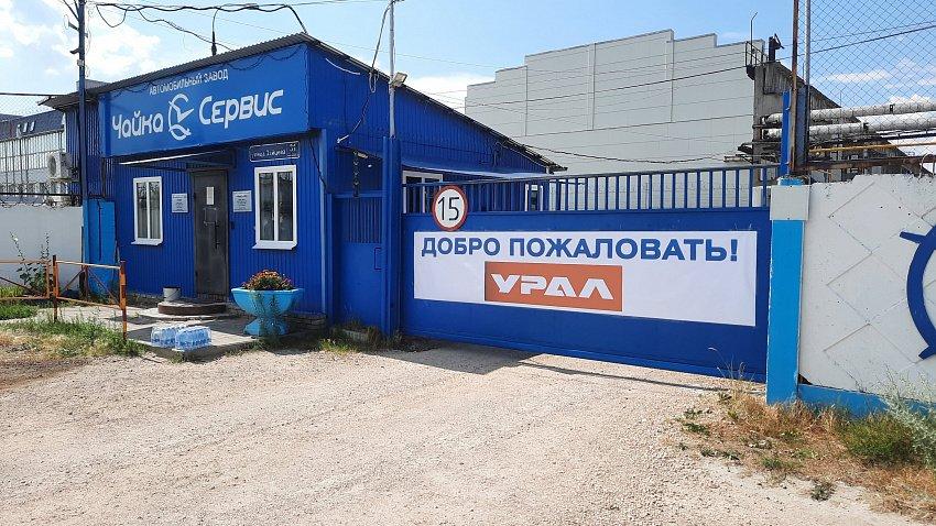 Миасский автозавод «Урал» открыл склад в Нижнем Новгороде
