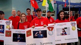 Южноуральских олимпийцев поздравили волонтеры