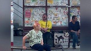 Вокальный этюд на автобусной остановке в Челябинске сняли на видео