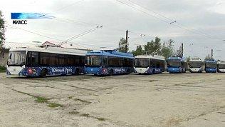 В Миассе начали обкатывать новые троллейбусы