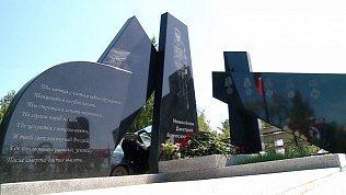 Мемориал Юному герою появился в Копейске