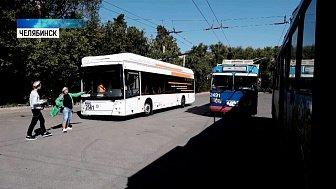 В Челябинске тестируют новый троллейбус