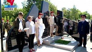 Дмитрию Новоселову установили мемориал