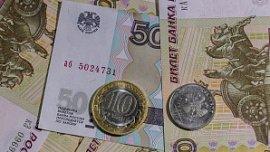 Кредитные потребкооперативы Челябинской области начали работать по новым правилам