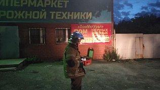 На юге Екатеринбурга произошел выброс химических веществ
