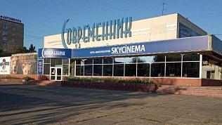 В Магнитогорске кинотеатр арестовали из-за долгов