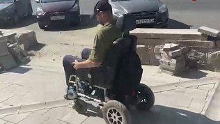В Челябинске общественные организации инвалидов участвуют в планировке безбарьерной среды