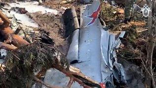 Видео с места крушения Ил-112В