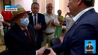 90-летний пенсионер доказал статус ветерана