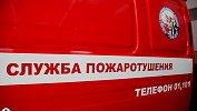 Пожарные Челябинской области получат «Уралы» на 100 миллионов