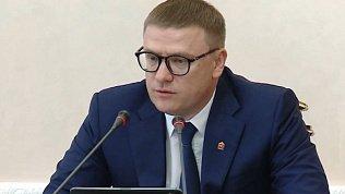 Алексей Текслер поручил главам районов контролировать строительство социальных объектов
