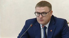 Алексей Текслер напомнил главам районов о необходимости поддерживать местных производителей