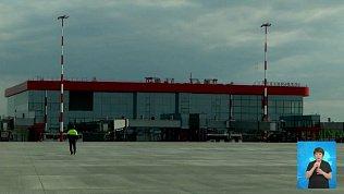 Пассажиропоток аэропорта увеличится