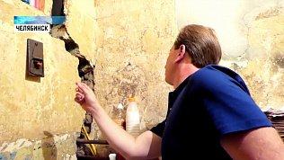 Жители дома боятся взрыва бытового газа