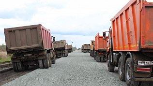 ФАС отменила торги посодержанию дорог вЧелябинской области на15млрд рублей