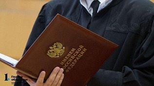 В Челябинске энергетику вынесут приговор засмерть ребенка отудара током