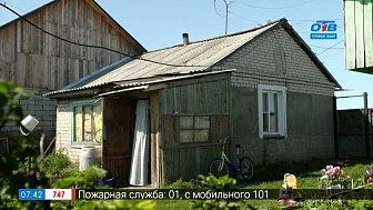 История про аварийный дом в рубрике «БЛАГОдарю»