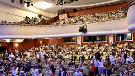 В Тюмени проходит международный бизнес-форум СУП