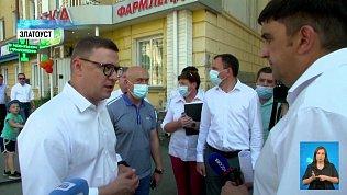 Алексей Текслер посетил Златоуст