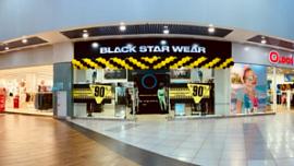 В Челябинске за 2,5 млн рублей продают магазин одежды лейбла Black Star